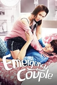 Streaming sources for Emergency Couple
