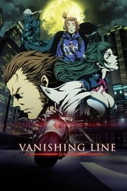 Streaming sources for GARO VANISHING LINE