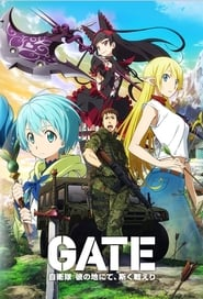Streaming sources for GATE