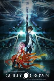 Streaming sources for Guilty Crown
