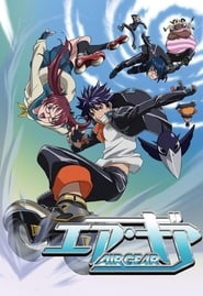 Streaming sources for Air Gear