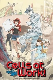 Streaming sources for Cells at Work