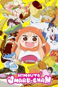 Streaming sources for Himouto Umaruchan