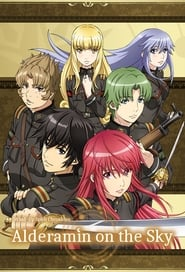 Streaming sources for Alderamin on the Sky