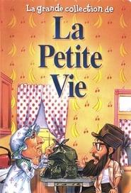 Streaming sources for La Petite Vie