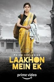 Streaming sources for Laakhon Mein Ek