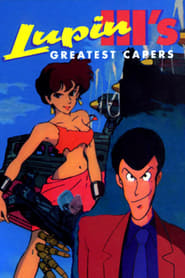 Streaming sources for Lupin the Third Greatest Capers