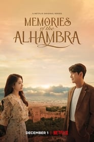 Streaming sources for Memories of the Alhambra