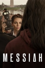 Streaming sources for Messiah