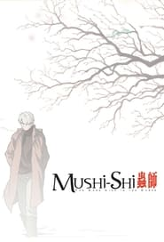 Streaming sources for MushiShi