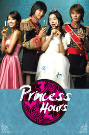 Streaming sources for Princess Hours