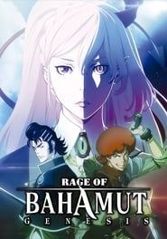 Streaming sources for Rage of Bahamut