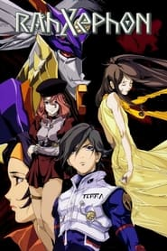 Streaming sources for RahXephon