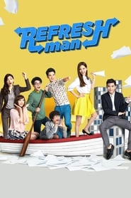 Streaming sources for Refresh Man