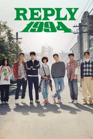 Streaming sources for Reply 1994