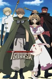 Streaming sources for Tsubasa Chronicle