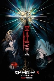 Streaming sources for Death Note Relight 2 Ls Successors