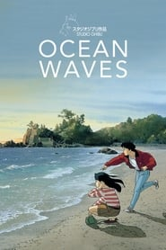 Streaming sources for Ocean Waves