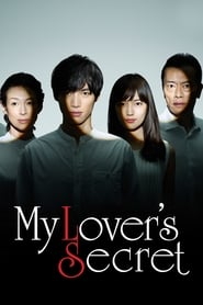 My Lovers Secret Poster