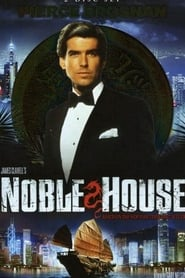 Streaming sources for Noble House