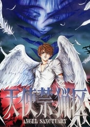Angel Sanctuary Poster