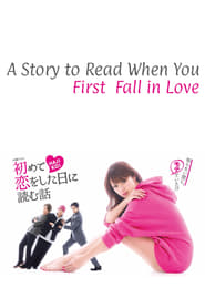 A Story to Read When You First Fall in Love Poster