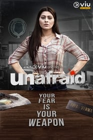 Unafraid Poster