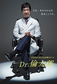 Dr Poster