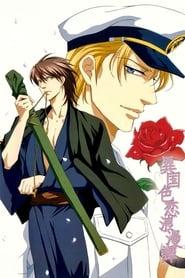 A Foreign Love Affair Poster