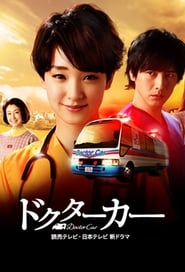 Doctor Car Poster