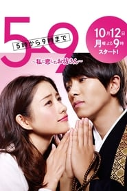 From Five To Nine Poster