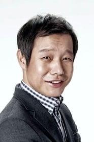 Jeong Ingi