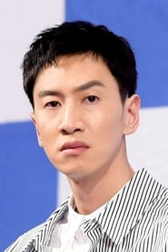 Lee Kwangsoo