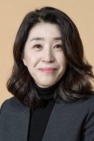 Kim Mikyeong