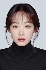 Lee Youmi