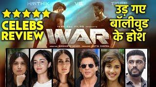 War Official Teaser Bollywood Celebs Review  Hrithik Roshan VS Tiger Shroff Honest Reaction