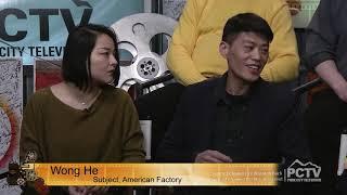 American Factory Sundance 2019