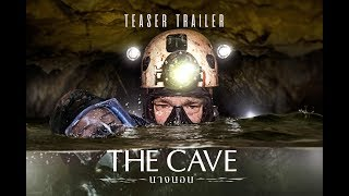 THE CAVE    Official Teaser Trailer  In Cinemas November 21 2019