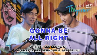 KARAOKE MV Twogether OST  Gonna Be All Right  Lee Seunggi HANROMENG