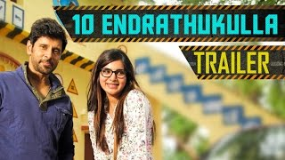 10 Endrathukulla  Official Trailer  Vikram Samantha  D Imman  Vijay Milton