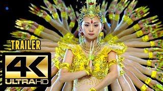 SAMSARA 2011  Full Movie Trailer in Ultra HD  4K  2160p