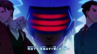 Opening Ace Attorney Season 2 Gyakuten Saiban Sono Shinjitsu Igiari Season 2 Never Lose