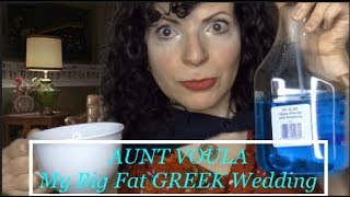 ASMR Roleplay Aunt Voula My Big Fat Greek Wedding Drinking  Coffee Personal Attention