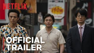 The Naked Director  Official Trailer  Netflix