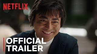 The Naked Director  Official Trailer 2  Netflix