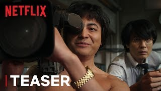 The Naked Director  Teaser  Netflix
